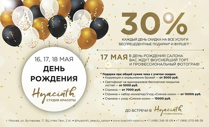Текст приглашения на фуршет коллегам, вышивки новогодние открытки